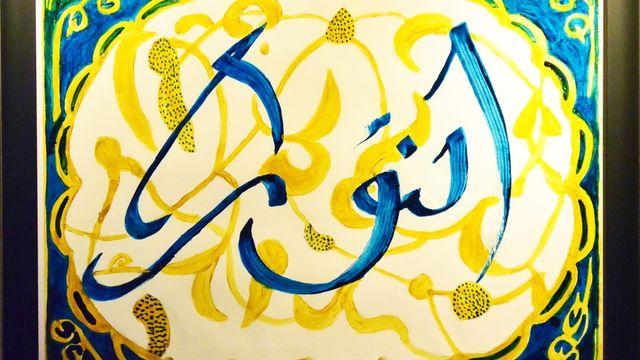 Initiation calligraphie arabe pour enfants de 7 à 10 an