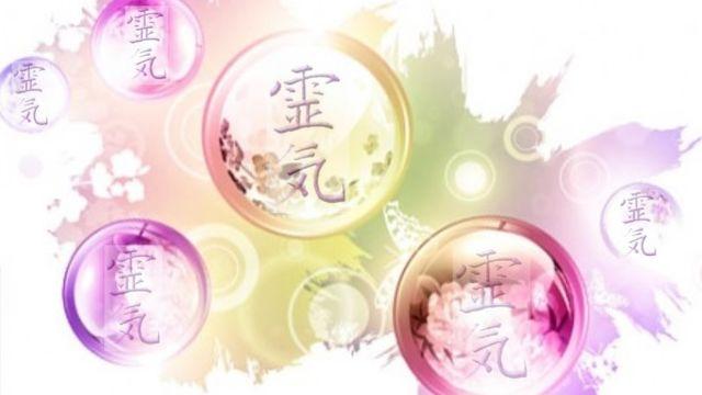 FORMATION REIKI USUI NIVEAU 1 le 26 et 27/01