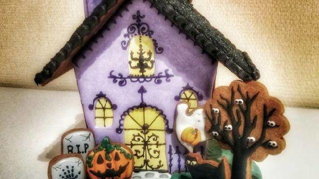 Maxi Atelier Halloween Gingerbread House