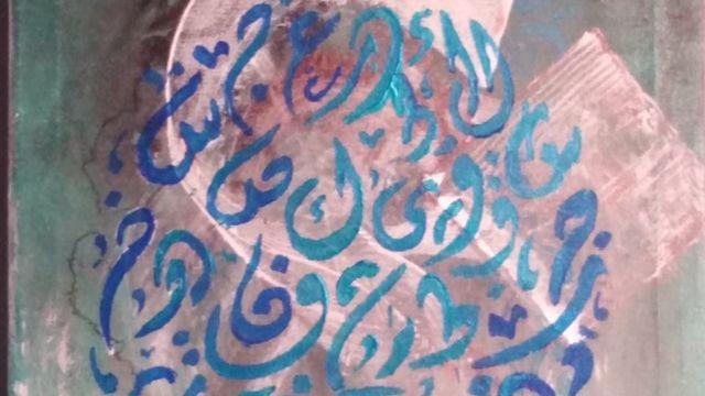 Calligraphie arabe adulte