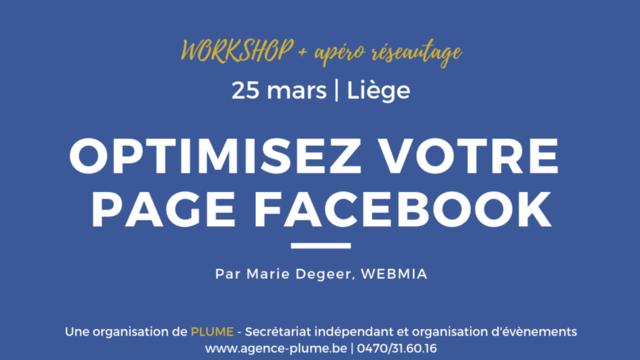 Optimisez votre page Facebook (Workshop + Apéro réseau)